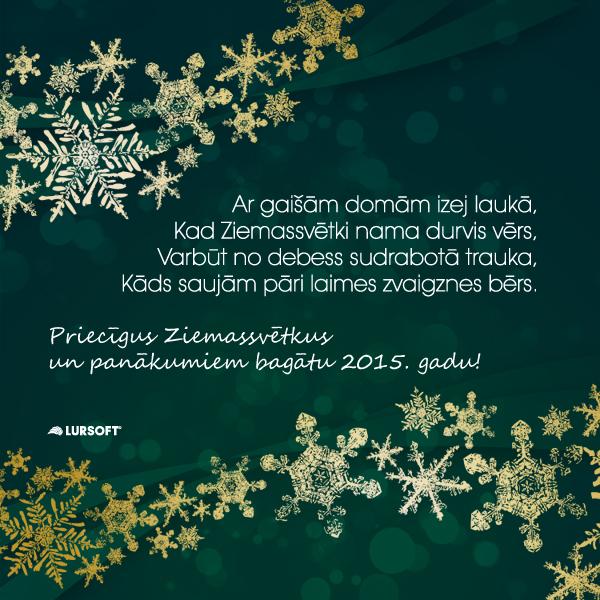 Ziemassvētku apsveikums
