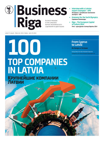 Business Riga cover