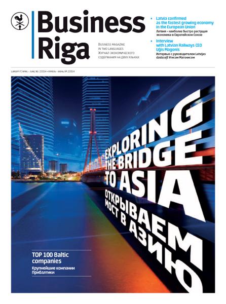 Business Riga No2